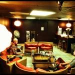 Urbana green room
